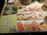 Menu at Tim Ho Wan