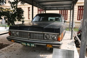 Car used to transport government officials.