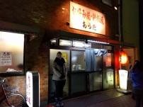 Waiting for a table at the Okonomiyaki spot.