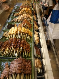 Yakitori from a street vendor.