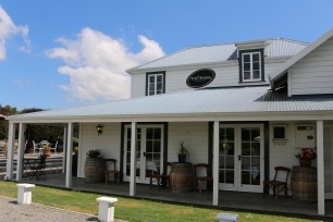 Tirohana Estate. We loved it so much we went to dinner on the vineyard!